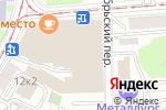 Схема проезда до компании Avtospa в Москве