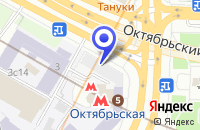 Схема проезда до компании ОКТЯБРЬСКОЕ ОТДЕЛЕНИЕ в Москве