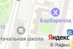 Схема проезда до компании Пой со мной в Москве