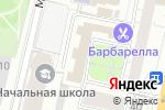Схема проезда до компании Барбарелла в Москве