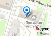 Отдел надзорной деятельности по Зареченскому району на карте
