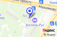 Схема проезда до компании НОТАРИУС ЖУКОВ С.М. в Москве