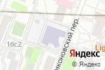 Схема проезда до компании Детский сад №1387 в Москве