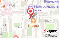 Схема проезда до компании Система+ в Москве