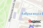 Схема проезда до компании Soroban International в Москве
