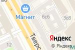 Схема проезда до компании Calzedonia в Москве