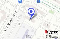 Схема проезда до компании АВАРИЙНАЯ СЛУЖБА КВАНТ-1 в Москве
