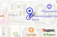 Схема проезда до компании КБ МЕЖГОСУДАРСТВЕННЫЙ БАНК в Москве
