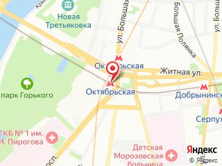 Ремонт холодильника у метро Октябрьская