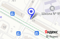 Схема проезда до компании АПТЕЧНЫЙ ПУНКТ БУДЬ ЗДОРОВ в Москве