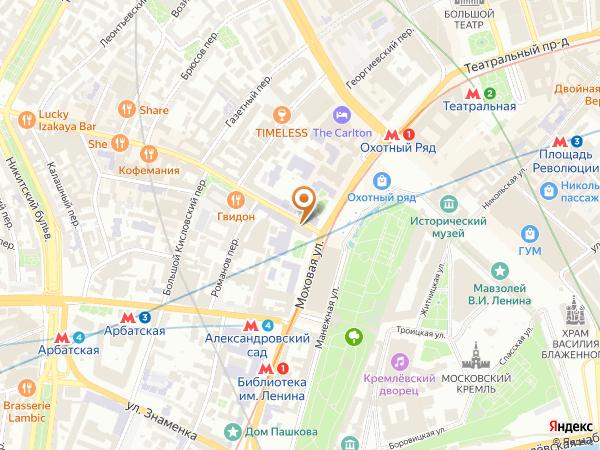 Остановка «Моховая ул.», Большая Никитская улица (1001402) (Москва)