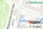 Схема проезда до компании Сам себе художник в Москве