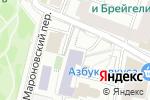 Схема проезда до компании Maximum в Москве