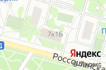 Схема проезда до компании Почтовое отделение №117535 в Москве