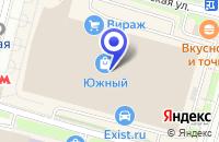 Схема проезда до компании АПТЕКА СПЕЦИАЛЬНАЯ МЕДИЦИНСКАЯ КАРДИОСЛУЖБА в Москве