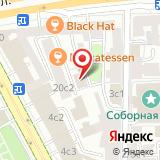 Благотворительный фонд поддержки творческого наследия композитора Микаэла Таривердиева