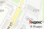 Схема проезда до компании АСФАЛЬТБЕТОНСЕРВИС ЦДС в Москве
