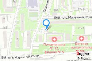 Снять комнату в Москве м. Марьина Роща, Старомарьинское шоссе, 6