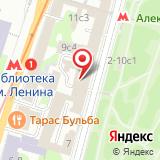 Касса музеев Московского Кремля