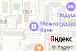 Схема проезда до компании Межгосударственный банк в Москве