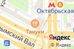 Схема проезда до компании Studio 108 beauty bar в Москве