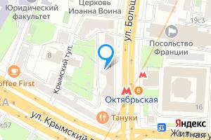 Сдается комната в Москве улица Большая Якиманка, 54