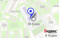 Схема проезда до компании ЦЕНТР ИНФОРМАЦИОННЫХ ТЕХНОЛОГИЙ ТЕЛЕКОМ-СЕРВИС в Москве
