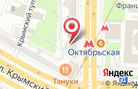 Схема проезда до компании ГлобаксЛюкс в Москве