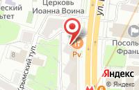 Схема проезда до компании Альянс-Торг в Москве