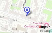 Схема проезда до компании ТФ КЕРАМИР в Москве