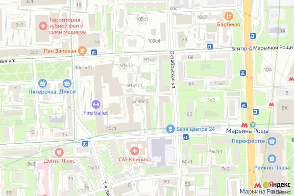Ремонт телевизоров Район Марьина роща на яндекс карте