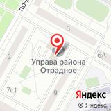 Управа района Отрадное