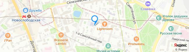 Никоновский переулок