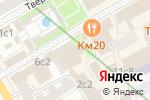 Схема проезда до компании Воскресная школа в Москве