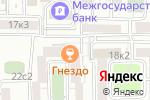 Схема проезда до компании Яртал в Москве