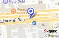 Схема проезда до компании КОМПЬЮТЕРНЫЙ МАГАЗИН МИХАЙЛОВ А.Б. в Москве
