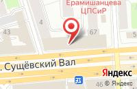Схема проезда до компании Издательство Дик в Москве