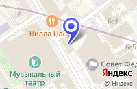 Схема проезда до компании КОНСАЛТИНГОВАЯ КОМПАНИЯ МАРКЕТИНГ УНИВЕРСАЛ ГРУПП в Москве