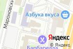 Схема проезда до компании Храм Преподобного Марона Пустынника Сирийского в Старых Панех в Москве