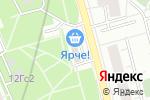 Схема проезда до компании Магазин мясной и рыбной продукции в Москве