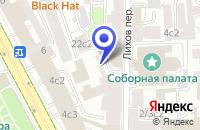Схема проезда до компании ТРАНСПОРТНАЯ КОМПАНИЯ ТРАНССИБСЕРВИС в Москве