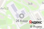 Схема проезда до компании Маленький чемпион в Москве