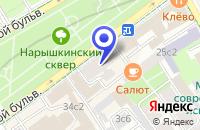 Схема проезда до компании КИНОВИДЕОКОМПАНИЯ МАРС в Москве