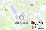 Схема проезда до компании Вечерняя (сменная) общеобразовательная школа №166 в Москве