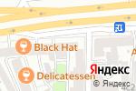 Схема проезда до компании Шериев и партнеры в Москве