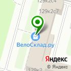 Местоположение компании НИАТ-МАШ