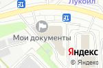 Схема проезда до компании Сезоны в Москве