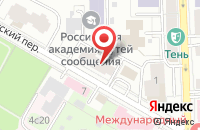 Схема проезда до компании Мои документы в Черноголовке