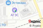 Схема проезда до компании Пункт приема цветных металлов в Москве