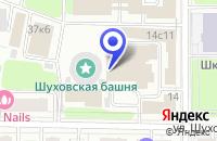 Схема проезда до компании ТрансТех-Логистик в Москве